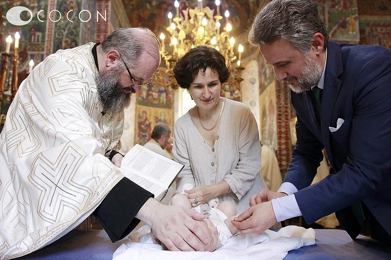 botez Dimitrie Leon 099