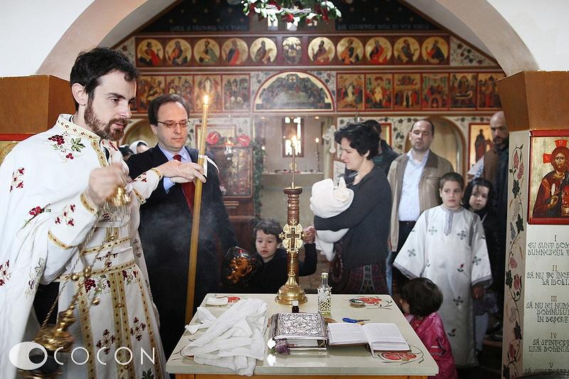 botez Ecaterina 040