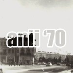 Bulevardul Republicii, Ploiești