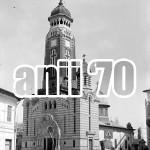 Catedrala Sf. Ioan Botezătorul, Ploieşti