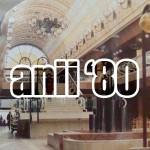 Galeriile Comerciale, Ploieşti [interior]
