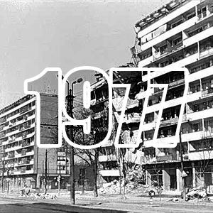 214_1977