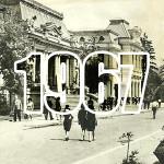 strada Victoriei, Piteşti