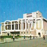 "Teatrul ""Alexandru Davila"", Piteşti"