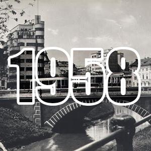 231_1958