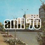 Hotelurile Excelsior, Capitol, Riviera şi Ancora, Eforie Sud
