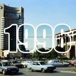 Hotelul Intercontinental şi Teatrul Naţional, Bucureşti